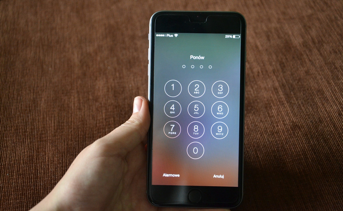 Jak dyskretnie monitorować smartfony?